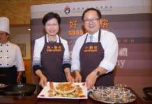 時任政務司司長林鄭月娥出席好廚房開幕禮