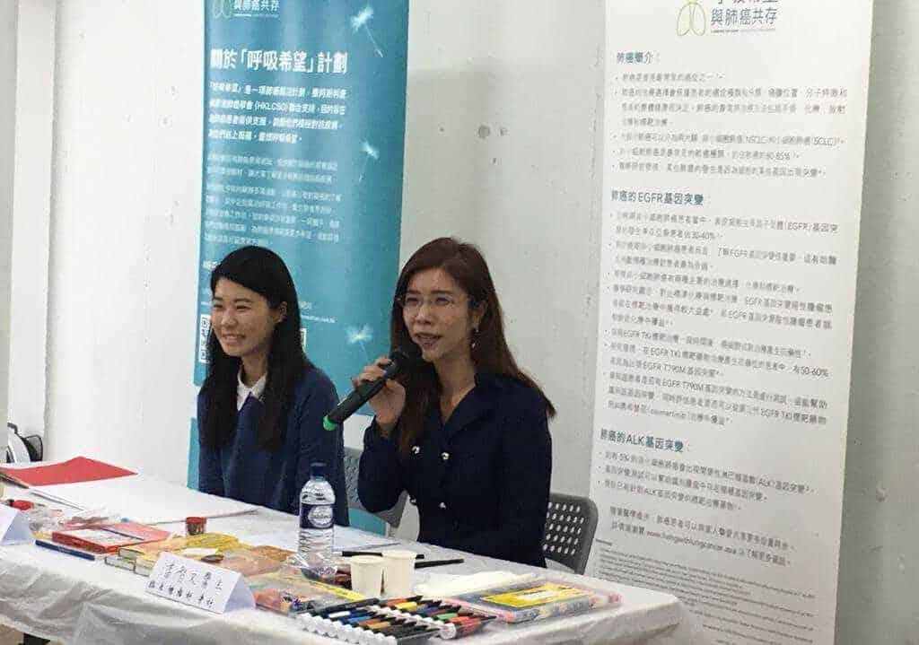 潘智文醫生出席香港肺癌學會活動