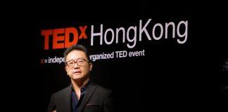 陳漢偉博士曾受邀在TED大會演講