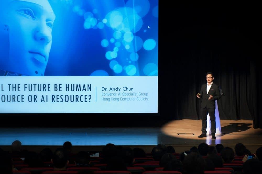 陳漢偉博士分享人工智能可否取代醫生看法
