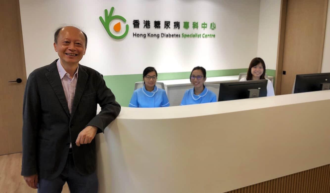 周醫生期望糖尿病中心能夠清晰塑造私營醫療機構的定位
