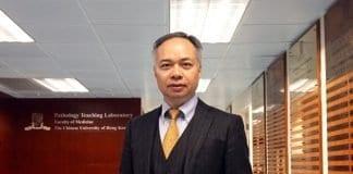 陳基湘教授