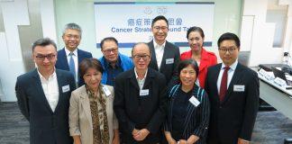 立法會議員蔣麗芸(前排左二)與其他醫生和病人組織出席2019癌症策略集思會