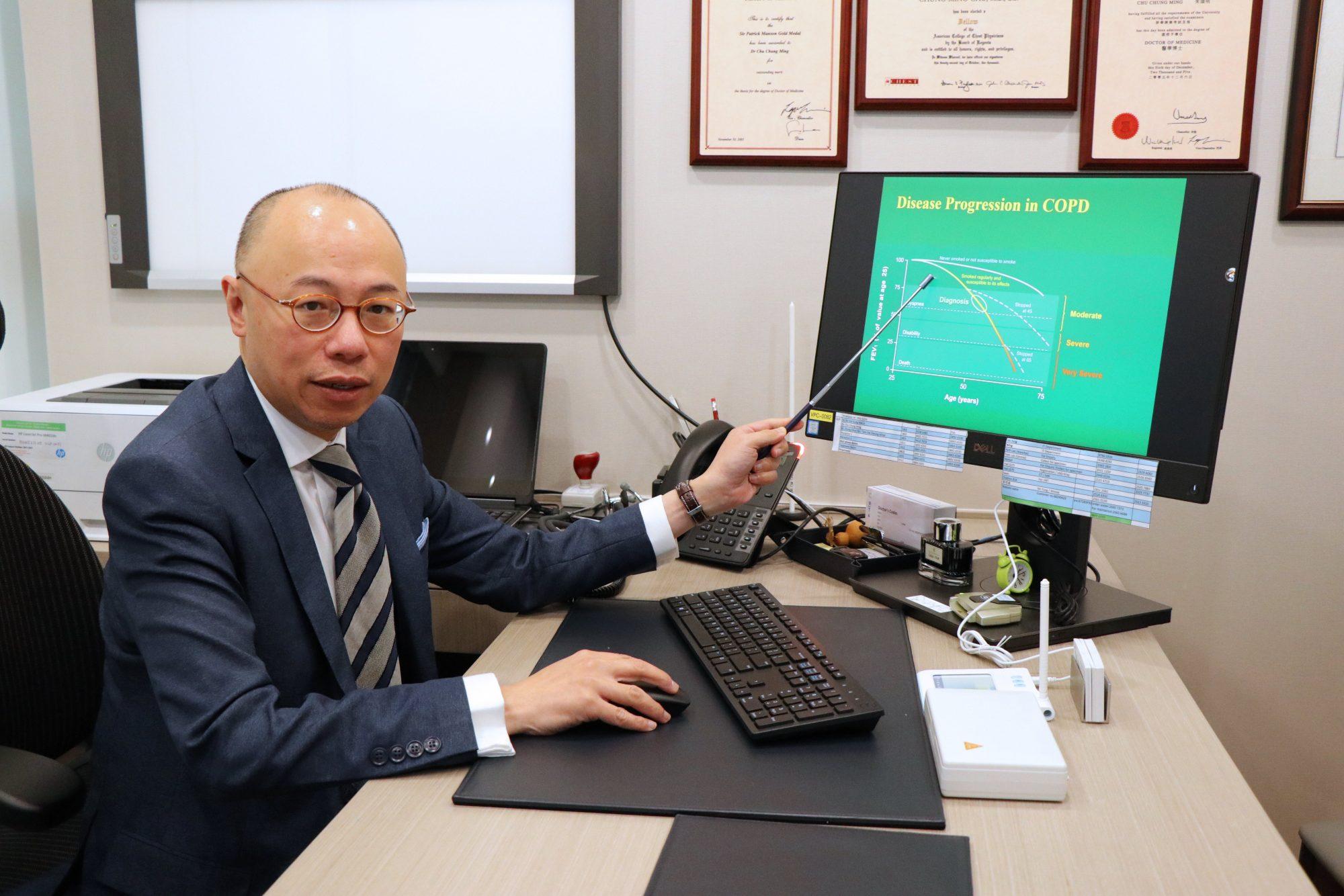 朱頌明醫生慢阻肺病