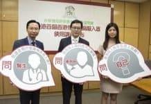 香港醫院藥劑師學會慢阻肺病